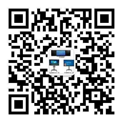 55/65/75/86/98寸会议一体机 产品中心  /  会议平板(红外系列) 广州丽显电子科技